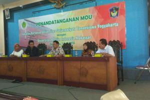 Penandatanganan MoU UST dan Universitas Muslim Indonesia Makasar